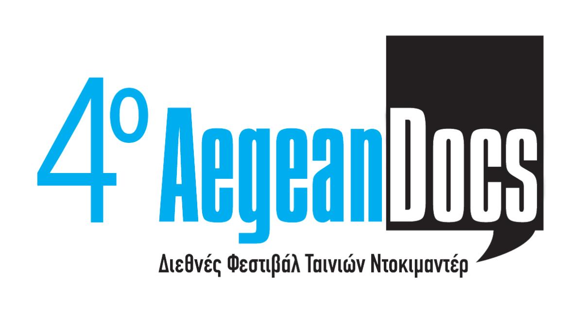 4o-aegeandocs-logo